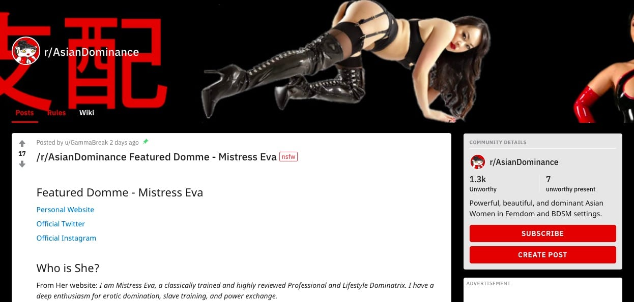 rAsianDominance Domme Mistress Eva